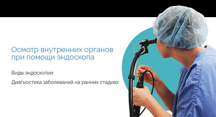 Кабинет анальных процедур москва фото 489-937