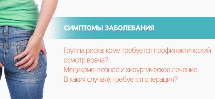 analnaya-gidromasturbatsiya-dlya-muzhchin