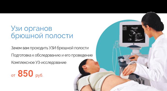 новые аппараты узи siemens\\x300(1)