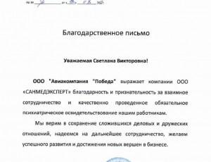 Медицинские книжки в Черноголовке в цао
